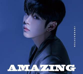 JUNG DAEHYUN Japan 1st Single 「AMAZING」
